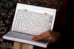 آمار شرکت کنندگان در مسابقات قرآنی باید افزایش یابد