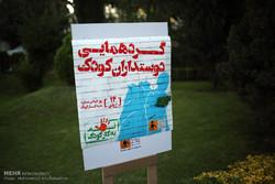 گردهمایی دوستداران کودک در روز جهانی مبارزه علیه کار کودک