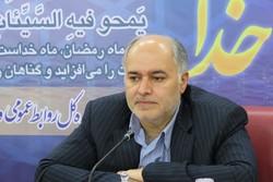 طرح «احراز هویت بر خط» در خوزستان پیاده سازی شد