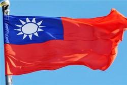 پرچم تایوان