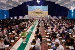 کرمان کے حسینیہ ثار اللہ میں محفل انس با قرآن