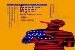 جشنواره حقوق بشر آمریکایی