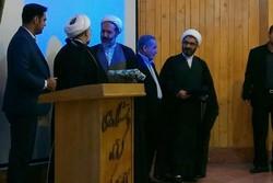 رئیس نهاد دانشگاه کرمانشاه