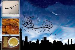 شیرینی «کاسمسا» زیر زبان همسایهها/ سفره افطار عطر «برساق» میگیرد