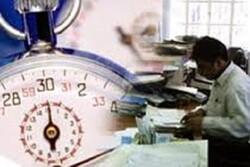 ساعات کاری ادارات استان تهران با ۲ ساعت تأخیر آغاز میشود