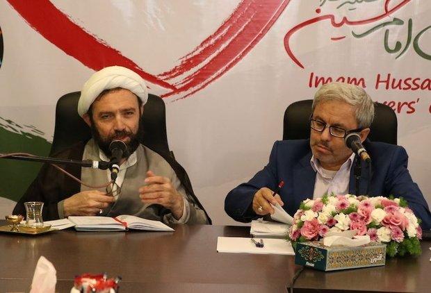 دانشنامه جامع امام حسین (ع) میتواند پرسشهای بسیاری را پاسخ دهد