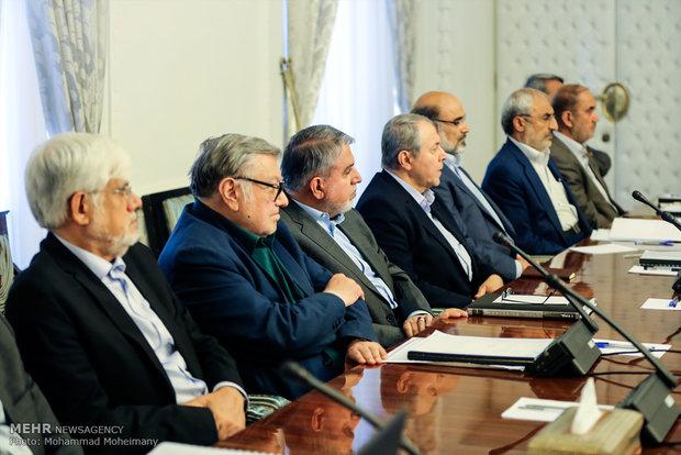 اجتماع المجلس الاعلى للثورة الثقافية