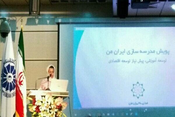 از هر ۴ دانش آموز در ایران یک نفر ترک تحصیل میکند