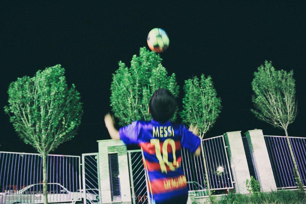 رویای مسی