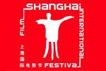 با جشنواره فیلم شانگهای آشنا شوید/رویدادی با اعتماد به نفس چینی