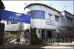 چهارمین اجلاس رؤسای سازمان هواپیمایی خاورمیانه