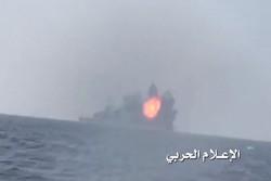 کشتی یمن
