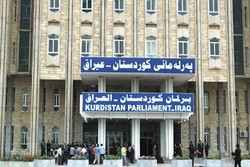 پارلمان اقلیم کردستان عراق