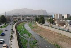 رودخانه خرم آباد - کراپشده