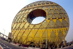 أبنية معمارية غريبة في الصين