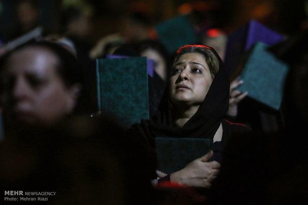 Night of Decree observed across Tehran