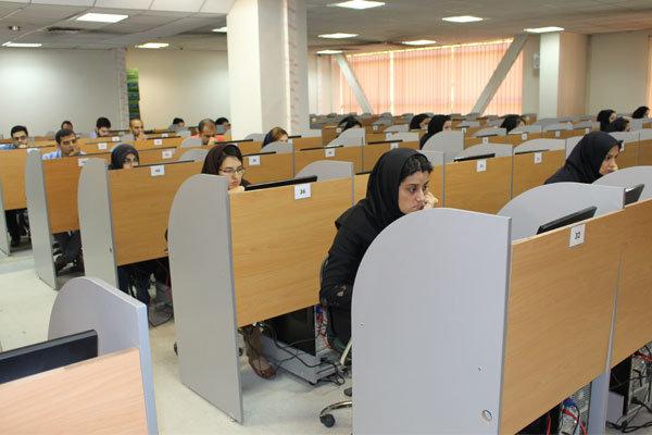 آزمون دوره تکمیلی تخصصی علوم آزمایشگاهی ۲۳ مرداد برگزار می شود