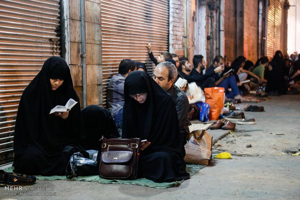 مراسم احیای شب نوزدهم ماه رمضان در حسینیه همدانی ها
