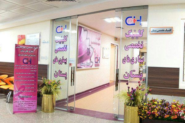 گفتگو با مدیر تنها کلینیک فوق تخصصی بیماریهای بانوان در گیلان