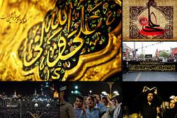 19 رمضان، ضربت خوردن امام علی، شب قدر