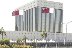 قطر بانک مرکزی
