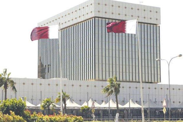 قطر تتسلم مطالب الدول المقاطعة من بينها قطع العلاقات مع ايران