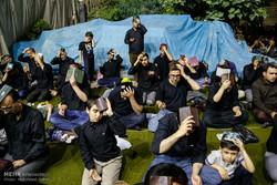 تہران کی جامع مسجد میں حضرت علی کی شہادت اور شب قدر کی مناسبت سے عزاداری و مناجات