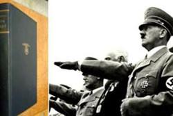 یک نسخه از کتاب «نبرد من» با امضای هیتلر فروش رفت