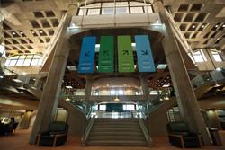 برنامههای کتابخانه ملی در هفته کتاب/ عضوگیری رایگان آغاز شد