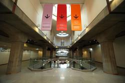 کتابخانه ملی ایران میزبان نشست منطقهای یونسکو است