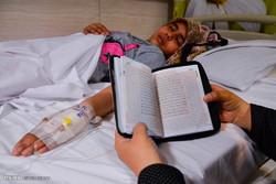 بازدید از کودکان بستری در بیمارستان؛ به مناسبت روز کودک