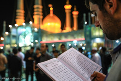 Night of Decree observed at Hazrat Masoumeh shrine