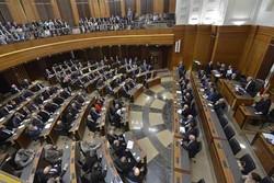 پارلمان لبنان