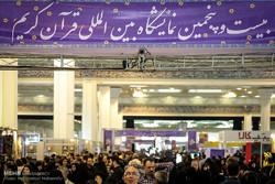 نمایشگاه قرآن یا  فروشگاه قرآن؟!/ حذف بی سروصدای بخش بین الملل