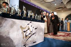 اسامی برگزیدههای بیست و پنجمین نمایشگاه قرآن اعلام شد