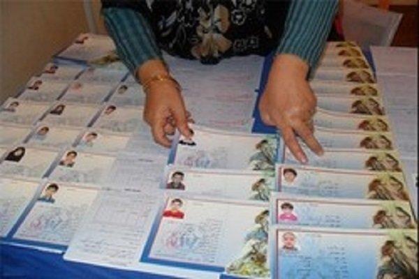 آغاز ثبت نام حامیان طرح اکرام ایتام در زنجان