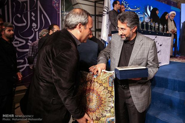 25. Kur'an-i Kerim Fuarı'nın kapanış töreni