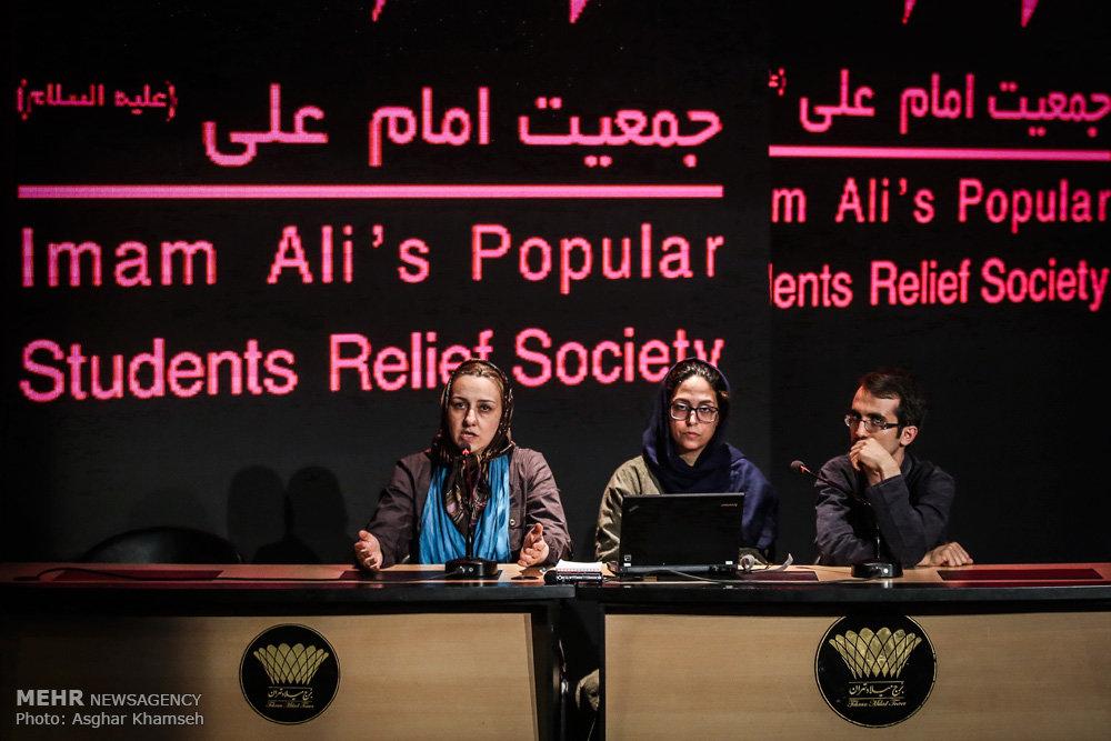 هجدهمین همایش آئین کوچه گردان عاشق جمعیت امام علی(ع)