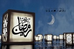 آشنایی با کهنترین واقف رمضان یزد/وقف برای روغنچراغ و گلاب مسجد