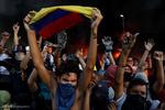 ونزوئلا پنجشنبه شاهد اعتصاب سراسری خواهد بود