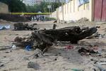 صومالیہ میں پولیس اسٹیشن پر خودکش کار بم حملے میں 7افراد ہلاک