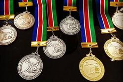 مدال وزنه برداری قهرمانی جوانان جهان