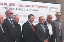 نشست رتبه بندی دانشگاه ها در مسکو