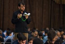 Night of Decree observed in Hamburg Islamic Center