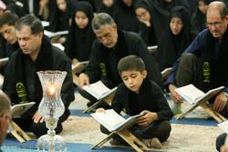 İran'da Kur'an okuma ziyafeti
