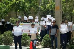 تجمع داوطلبان ارشد مقابل وزارت علوم