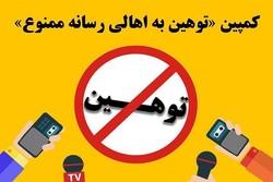 کمپین «توهین به اهالی رسانه ممنوع» شکل گرفت