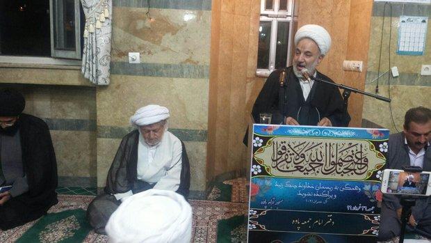 اعضای اتحادیه جهانی جوانان مسلمان در کرمانشاه