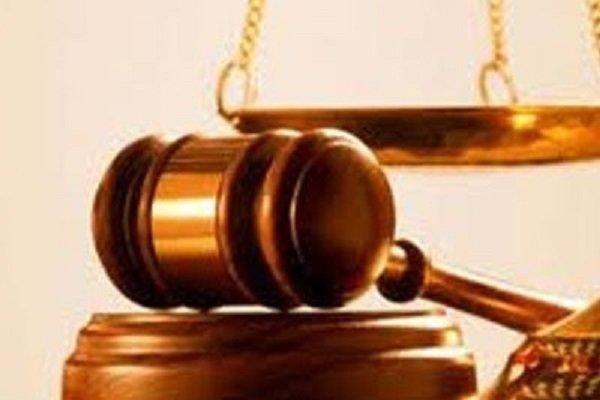 مراجع قضایی - کراپشده