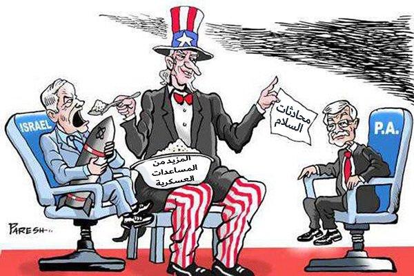 إزدواجية الولايات المتحدة في تعاملها مع القضية الفلسطينية